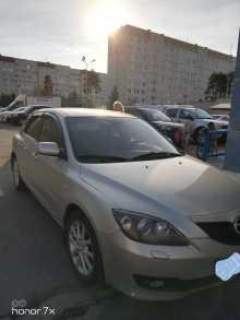 Когалым Mazda3 2008