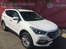 Ростов-на-Дону Santa Fe 2018