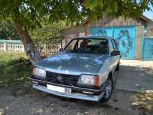 Старый Крым Ascona 1986
