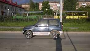 Екатеринбург Escudo 1990
