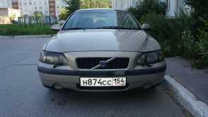 Новосибирск S60 2000