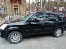 Новосибирск CR-V 2004