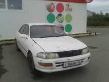 Червишево Carina 1993