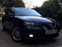 Сочи Mazda3 2008