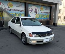 Иркутск Vista 2000