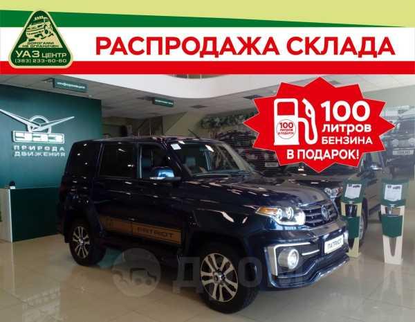 УАЗ Патриот, 2018 год, 1 216 900 руб.