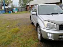 Алдан RAV4 2000