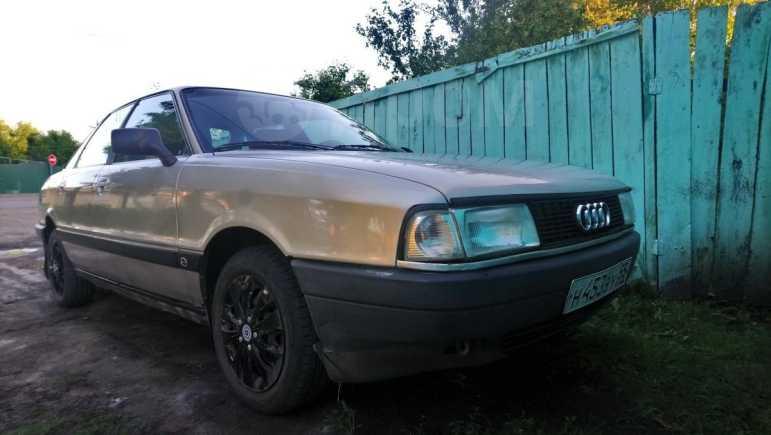 Audi 80, 1989 год, 90 000 руб.