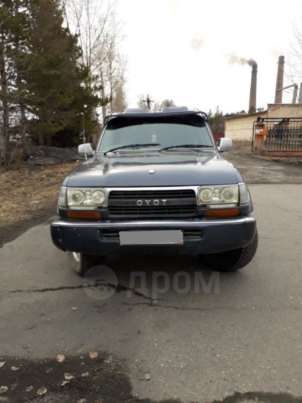 Toyota Land Cruiser, 1990 год, 450 000 руб.
