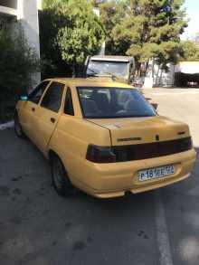 Ялта 2110 2003