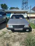 Audi 100, 1983 год, 70 000 руб.