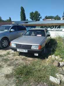 Волгоград 100 1983