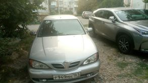Сочи Primera 2000