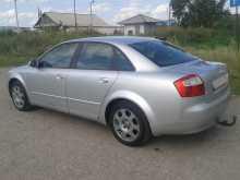 Куйбышев A4 2004