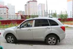 Сургут X60 2014