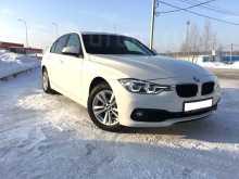 Кемерово BMW 3-Series 2015