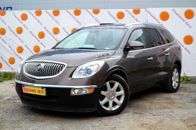 Buick Enclave, 2008 год, 800 000 руб.