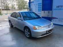 Омск Civic Ferio 2002