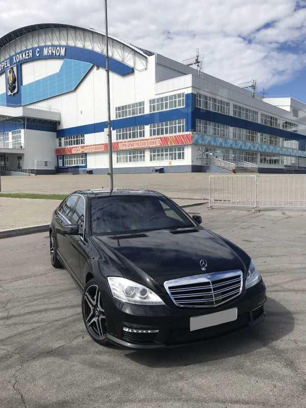 Mercedes-Benz S-Class, 2007 год, 1 245 000 руб.