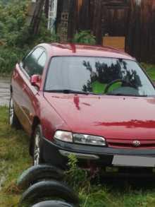 Колпашево 626 1994