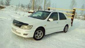 Курагино Vista 2000