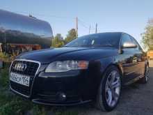 Томск S4 2005