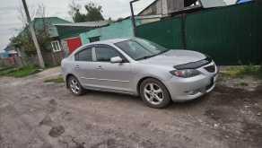 Белово Mazda3 2005