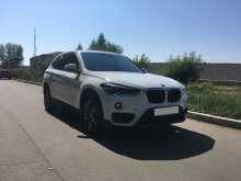 Иркутск X1 2015