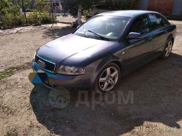 Audi A4, 2003 год, 225 000 руб.