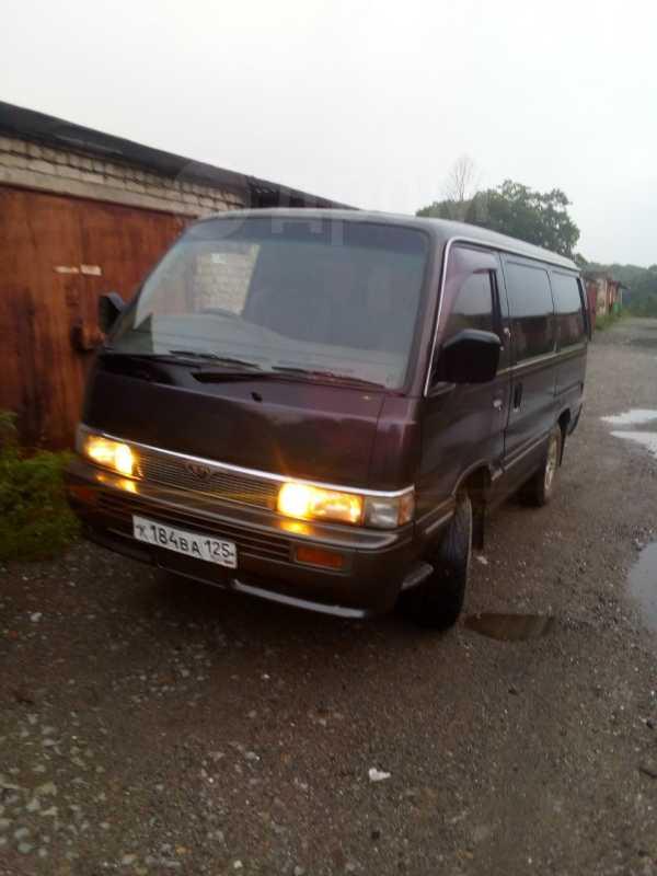 Nissan Caravan, 1995 год, 260 000 руб.