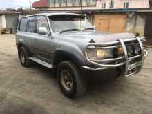 Магадан Land Cruiser 1993