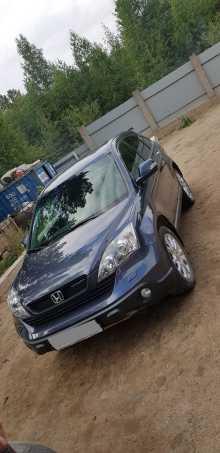 Ленск CR-V 2009