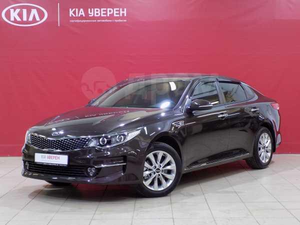 Kia Optima, 2018 год, 1 470 000 руб.