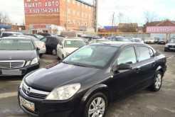 Ростов-на-Дону Astra 2009