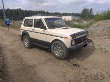 Екатеринбург 4x4 2121 Нива 1996