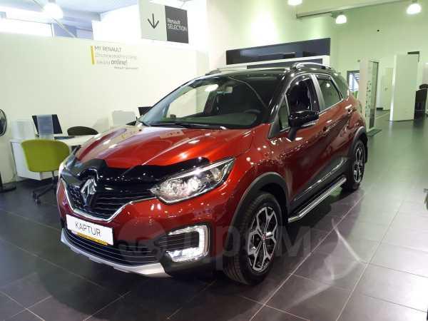 Renault Kaptur, 2018 год, 1 108 840 руб.
