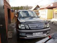 Новосибирск LX470 2001