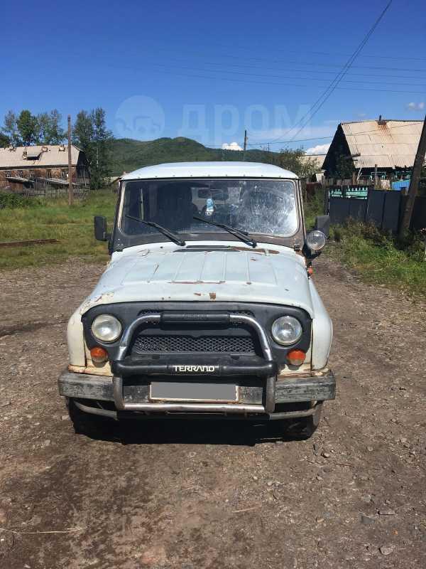 УАЗ Хантер, 2005 год, 160 000 руб.