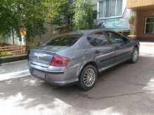 Нерюнгри 407 2004