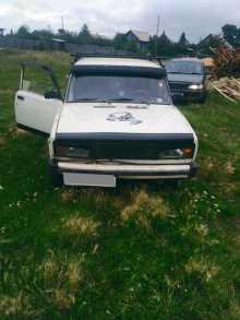 Куйтун 2105 1995