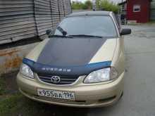 Челябинск Avensis 2001