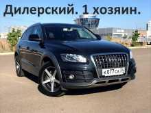 Красноярск Q5 2010