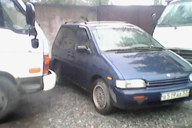 Nissan Prairie, 1994 год, 60 000 руб.