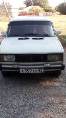 Нижнегорский 2104 1997