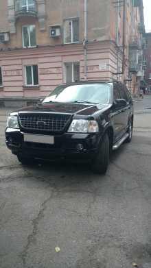 Новокузнецк Explorer 2005
