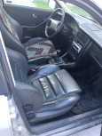 Audi 80, 1991 год, 145 000 руб.