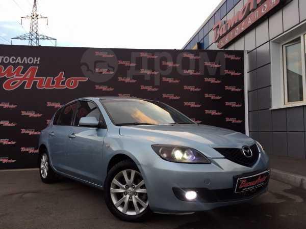 Mazda Mazda3, 2007 год, 387 000 руб.