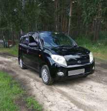 Барнаул Max 2002