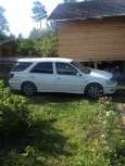 Toyota Vista Ardeo, 2000 год, 295 000 руб.