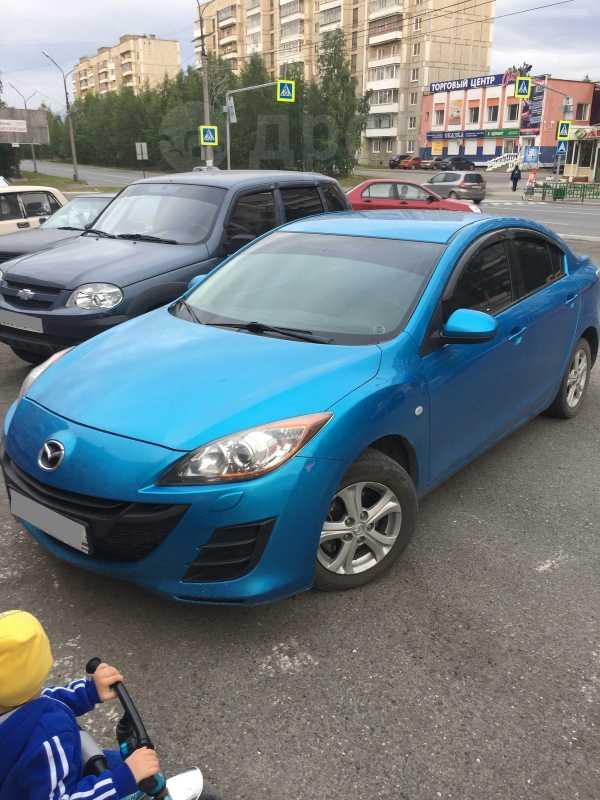 Mazda Mazda3, 2010 год, 495 000 руб.